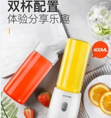 榨汁機 充電式便攜榨汁機電動玻璃學生小型榨汁杯家用多功能 莎瓦迪卡