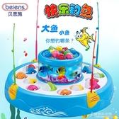 1-3歲5小孩寶寶益智兒童釣魚電動音樂磁性小貓釣魚玩具雙層套裝池 【東京衣秀】
