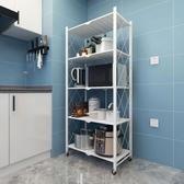 廚房置物架免安裝摺疊落地多層不銹鋼收納架儲物架微波爐收納架子雙十二全館免運