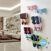 浴室拖鞋架客廳簡易吸盤式塑料鞋架壁掛式墻鞋架收納xw  全館85折