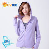 UV100 防曬 抗UV-涼感輕量連帽女外套-自體收納