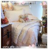 週年慶。婚紗珍藏款-『花戀依依』膚色粉*╮☆六件式專櫃高級床罩組(5*6.2尺)