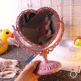 復古宮廷風愛心桌面台式化妝鏡少女夢幻粉色心形旋轉卡通可愛鏡子【快速出貨八折一天】