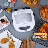 麵包機 220V 英國多功能三明治機華夫餅機家用三文治機烤面包吐司早餐機蛋糕機 玩趣3C