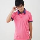 男款3M吸濕排汗POLO衫 素面POLO衫 粉紅色
