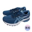 (C1) ASICS 亞瑟士 女鞋寬楦 GT2000 9 扁平足 足弓支撐 慢跑鞋 1012A861-400海藍[陽光樂活]
