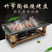 韓式不粘烤盤長方形商用酒精爐烤肉盤烤魚盤木竹節陶板家用鐵板燒   color shopigo