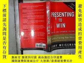 二手書博民逛書店PRESENTING罕見TO WIN 、Y180897 不祥 不