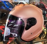 ONZA安全帽,MAX-R1,R7素/消光玫瑰金