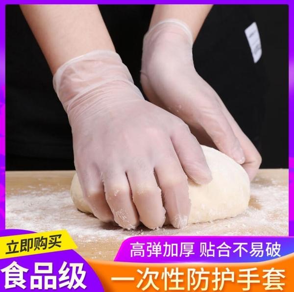 一次性手套pvc手套橡乳膠薄膜食品衛生批發兒童防病毒加厚丁晴
