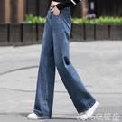 寬褲 2021初秋新款女裝牛仔褲高腰顯瘦...