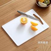 降價最後兩天-砧板廚房菜板砧板廚房刀板塑料家用水果案板切菜板xw