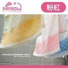 RAINBOW 六角型提花毛巾-粉紅 0...