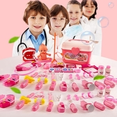 兒童醫生玩具套裝打針仿真過家家聽診器