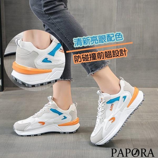 PAPORA文青風休閒運動布鞋KS501黑色/白色