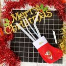 聖誕飾品 耶誕襪環保矽膠吸管套組 麋鹿雪人 【PMG301】SORT