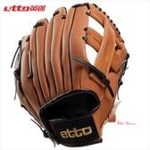 棒球手套 成人棒球手套投手手套 育課壘球投手套左右手BBG-006