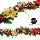 【摩達客】9尺(270cm)聖誕裝飾樹藤條 (金紅色系) (可彎曲調整) (可掛門邊/窗邊/牆沿)