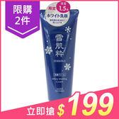 【限購2】Kose 高絲 雪肌粹洗面乳120g(日本7-11限定)【小三美日】原價$259