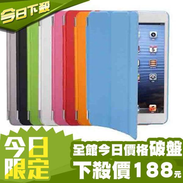smart cover iPad 站立保護套+背蓋 智能休眠/喚醒 iPad Air iPad Air2 iPad Mini/2/3 iPad2/3/4 保護殼 皮套