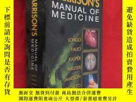 二手書博民逛書店Harrisons罕見Manual of Medicine, 1