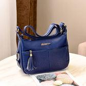 母親節禮物包包新款大容量單肩斜背包女士背包中年媽媽軟皮包遇見生活