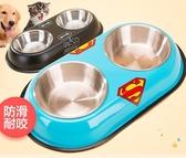 寵物飯碗 狗碗狗盆貓碗貓食盆泰迪雙碗貓咪中小型犬自動飲水器寵物用品【快速出貨八折下殺】