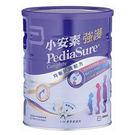 亞培 小安素強護三重營養配方-850g【全成藥妝】