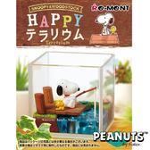 日本限定 SNOOPY 史努比 快樂生活系列 容器盒玩套組 全6種 (共6小盒入裝) 整盒隨機套裝組販售