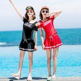 泳衣女 韓版裙式泳衣分體平角遮肚顯瘦保守款學生運動泳裝 莫妮卡小屋
