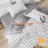 【床罩被套組】 北歐風純棉四件套被套全棉床上雙人床單男四件套【慢客生活】
