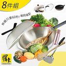 鍋寶18-10頂級鋼炒鍋嚴選熱銷組-電電...