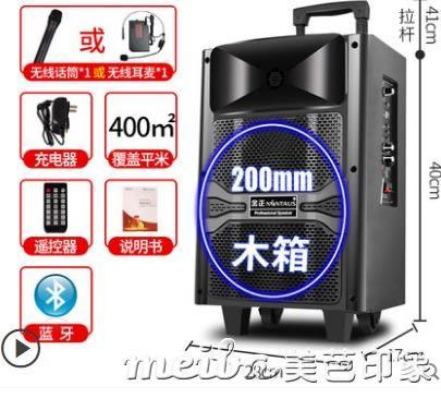 金正N68廣場舞拉桿音響音箱戶外k歌便攜式無線藍芽話筒移動播放器QM 美芭