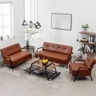 沙發小戶型北歐簡約現代客廳鐵藝簡易日式出租房單人皮藝雙人沙發  一米陽光