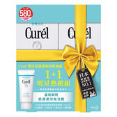 Curel珂潤 保濕卸粧凝露1+1熱銷組【康是美】