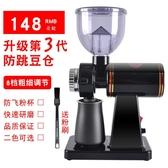 家用商用單品手沖咖啡小飛鷹磨豆機電動小型豆研磨機粉碎機110v  快意購物網