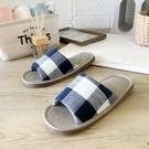 【iSlippers】簡單生活-家居室內拖鞋-沉靜格紋-藍
