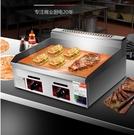 艾士奇手抓餅機器煤氣鐵板燒鐵板商用電扒爐烤魷魚烤冷面燃氣擺攤 小山好物