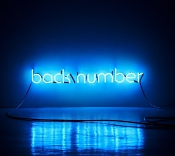 back number Encore Best Album 安可精選輯 雙CD附DVD 免運 (購潮8)