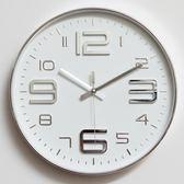 靜音掛鐘客廳現代簡約大氣時尚臥室12英寸時鐘辦公室創意石英鐘    韓小姐
