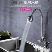 水龍頭不銹鋼單冷入牆式 拖把池洗衣池萬向龍頭 廚房水槽龍頭 快意購物網