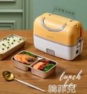 便當盒 志高電熱飯盒保溫可插電加熱自熱蒸煮菜帶熱飯神器鍋桶上班族便攜 韓菲兒