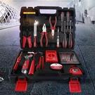電動工具組 電氣工具箱家用維修套裝件套裝手動家用工具套裝工具【快速出貨八折鉅惠】