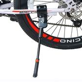 單車支架自行車腳撐26寸山地車公路車車撐邊撐停車架車踢單支架腳架站架  LX雙12