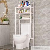 浴室衛生間多功能馬桶架置物架廁所整理架落地洗衣機架層架 韓慕精品 YTL