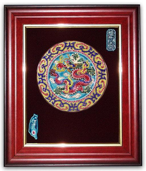 鹿港窯-交趾陶居家開運裝飾壁飾~L祥龍戲珠