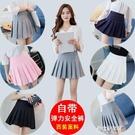 2021新款高腰百褶裙短裙JK制服學院風韓版顯瘦a字半身裙女夏學生 朵拉朵