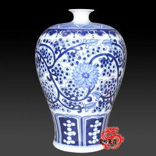官窯古典青花瓷梅瓶