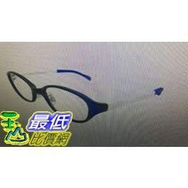 [COSCO代購 如果沒搶到鄭重道歉] W107831 Dunlop 兒童抗藍光眼鏡