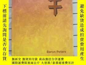 二手書博民逛書店Reaction罕見Rate Theory and Rare Events 進口原版 Y268220 Baro